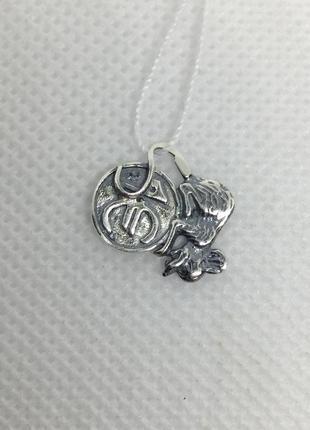 Новый серебряный подвес мышь кошельковая валютная серебро 925 ...