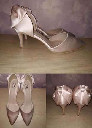 Туфли айвори 43 р большой размер свадебные