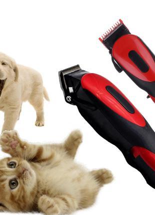 Машинка для стрижки и груминга животных (собак и кошек)