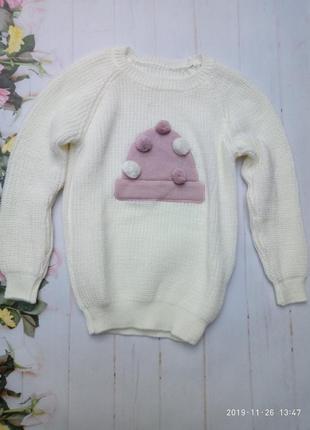 Свитер вязаный. женский свитер. кофта женская.