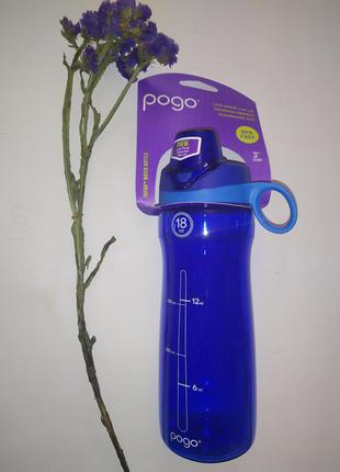 Бутылка для воды pogo
