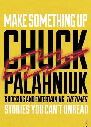 Книга Make Something Up