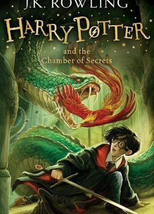 Harry Potter and the Chamber of Secrets (Children's Edition)