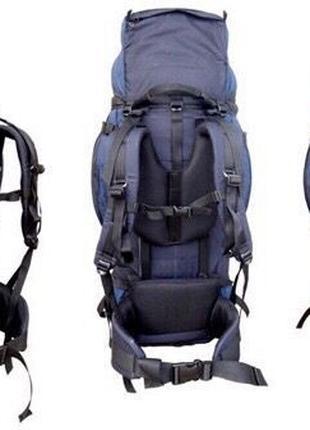 Рюкзак 80+20 туристичний