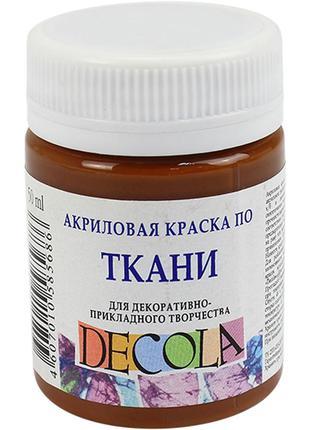 Краска акриловая для ткани Невская палитра ЗХК Decola 50мл кор...