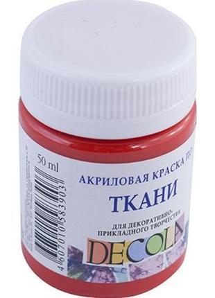 Краска акриловая для ткани Невская палитра ЗХК Decola 50мл кра...