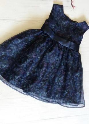 Платье пышное красивое от george