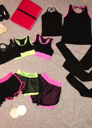 Тренировочные вещи ( топ,шорты,лосины,майка,балетки,получешки,...