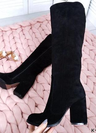 ❤️кожаные высокие зимние сапоги женские на удобном каблуке❤️