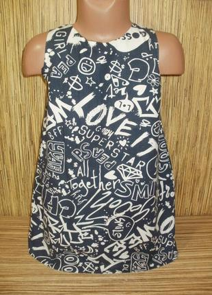 Cтильное платье на 4 года