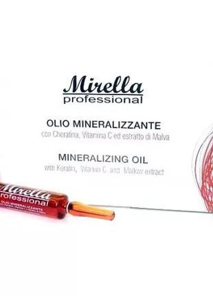 Минерализированное масло для волос Mirella