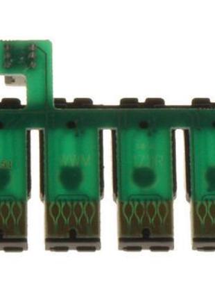 Чип для картриджа СНПЧ Epson WorkForce WF-7110W, планка WWM (C...
