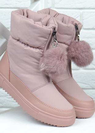 Дутики женские термо зимние сапоги Pink помпон кролик розовые пуд