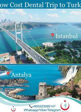 Отдых с Пользой! Стоматология в Турции
