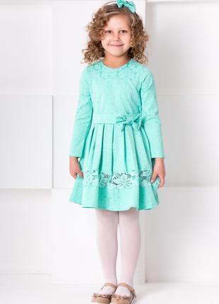 Платье с обручем