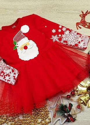 Новогоднее платье с фатиновой юбкой