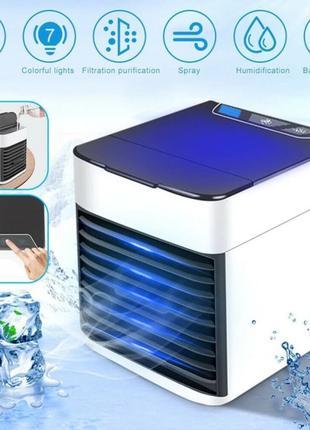 Портативный кондиционер - охладитель воздуха с функцией аромат...