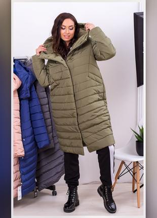 Пуховик Пальто Зимнее Куртка длинная зимняя