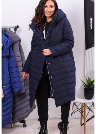 Пуховик зимний куртка большие размеры