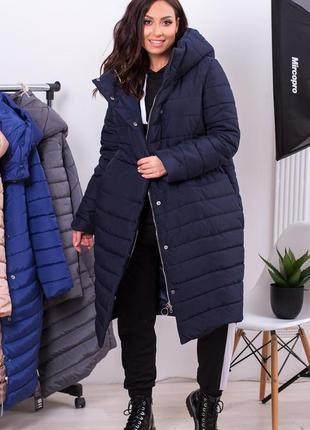 Пальто кокон зимнее большой размер