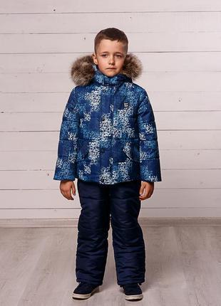 Комбинезон куртка зимняя теплая принт