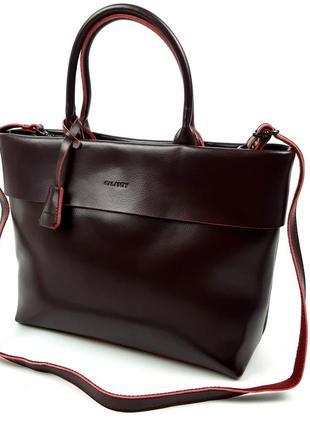 Кожаная качественная женская сумка galanty бордовая
