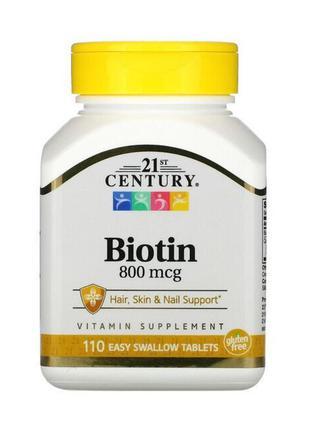 Биотин 800 мкг,110 таблеток. 21 st century. новый!