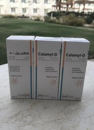 Лосьон каламин Египет