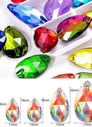 Стразы (камни) КАПЛЯ  стекло