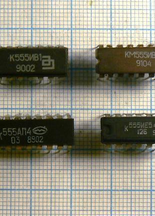 микросхемы отечественные ТТЛ серии 555 42 наименования