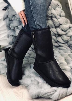 Угги кожаные на змейке ботинки зимние сапоги