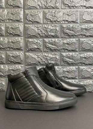 Кожаные зимние ботинки! натуральный мех! распродажа зимней обуви!