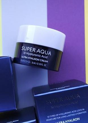 Крем с 10 видами гиалуроновой кислоты missha super aqua ultra ...