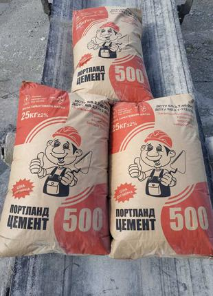 Цемент ПЦ-1АШ-500 фасований