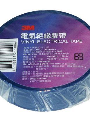 Изолента 3М синяя 20м оригинал, виниловая изоляционная лента 3...
