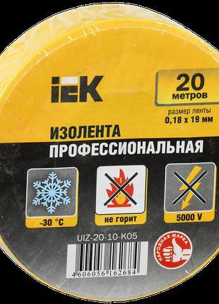 Изолента IEK желтая 20м, виниловая изоляционная лента ИЕК, ПВХ