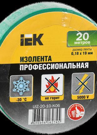 Изолента IEK зеленая 20м, виниловая изоляционная лента ИЕК, ПВХ