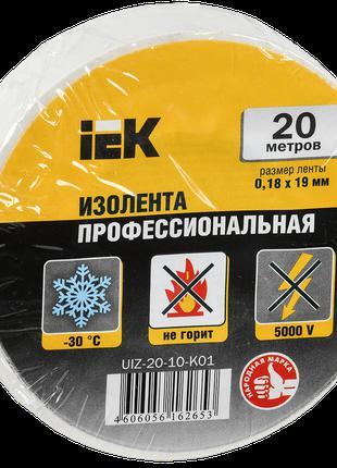 Изолента IEK белая 20м, виниловая изоляционная лента ИЕК, ПВХ