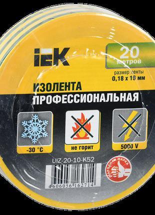 Изолента IEK желто-зеленая 20м, виниловая изоляционная лента И...
