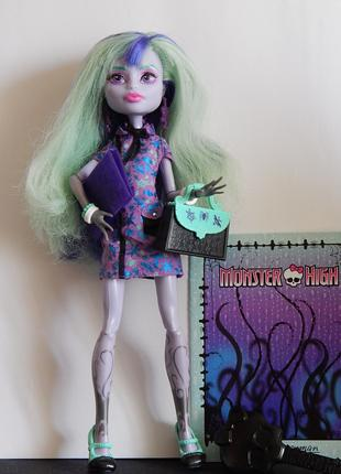 Кукла Monster High Twyla New Scaremester Монстер Хай Твайла