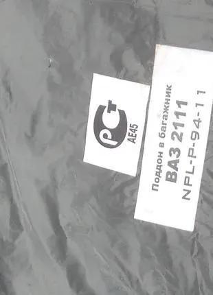Коврик в багажник Ваз 2111