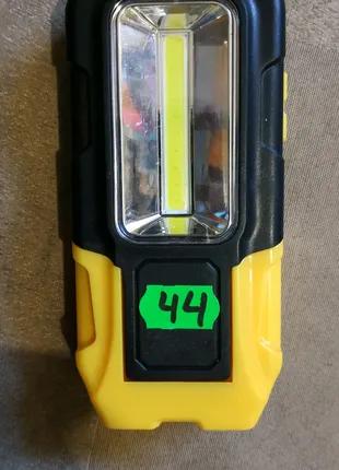 Фонарик на магните три батарейки пальчик