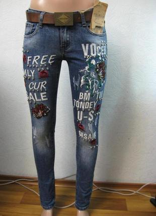 Модные джинсы на девочку-подростка р.26.