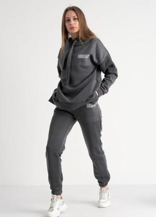 Спортивный Костюм женский утепленный серый Трехнитка На Флисе