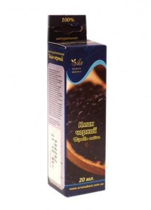 9110191 Масло чёрного тмина (масло растительное 20 мл.)
