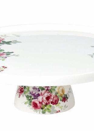 Ваза для торта 28.5 см Madelaine Astera A05143-S14