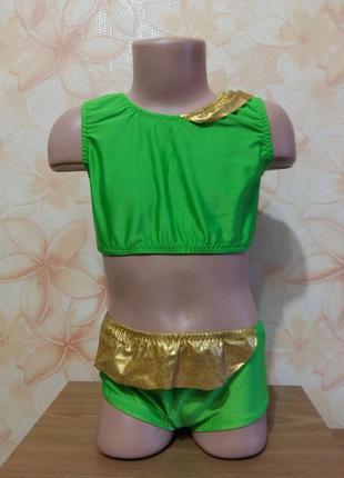 Детский костюм для танцев,занятий на пилоне