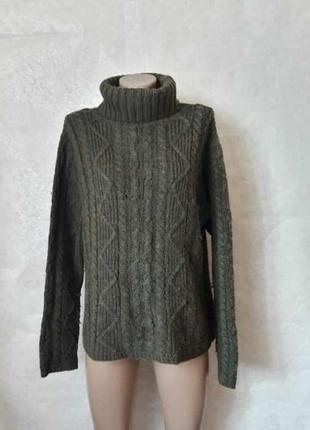 Мега тёплый шерстянной свитер/кофта оверсайз с косичками цвета...