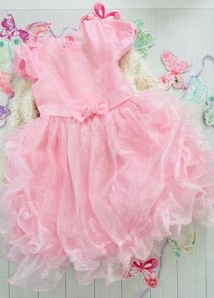 Шикарное пышное пудровое  платье органза