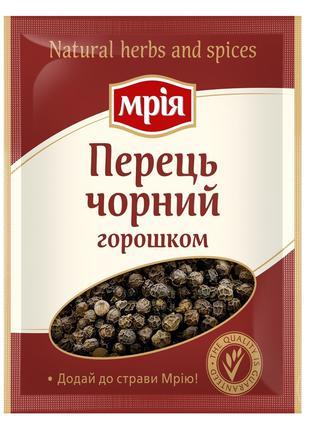 """Перець чорний горошком 20 г, ТМ """"Мрія"""""""